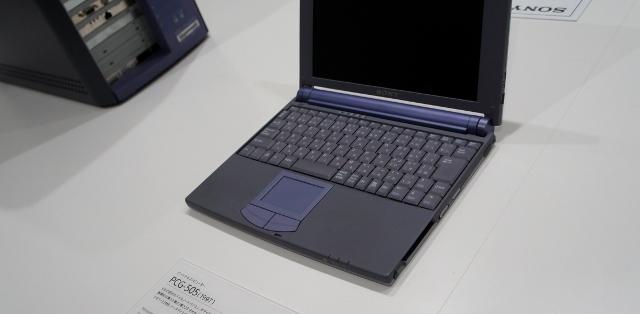 DSC01743 (640x314).jpg