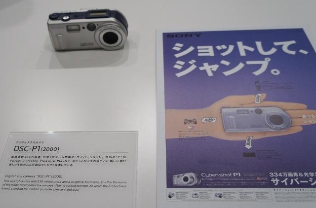 DSC01749 (640x422).jpg