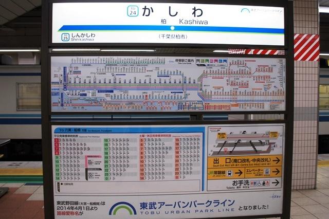 DSC03348.jpg