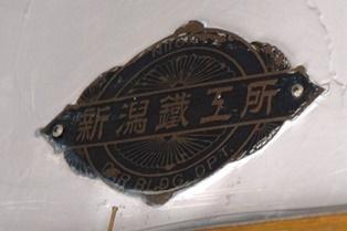 DSC05204.jpg