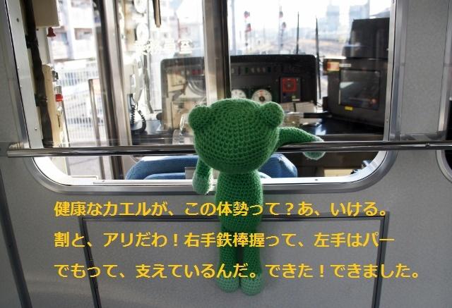 DSC05310 (640x437).jpg