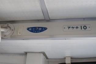 DSC07929.jpg
