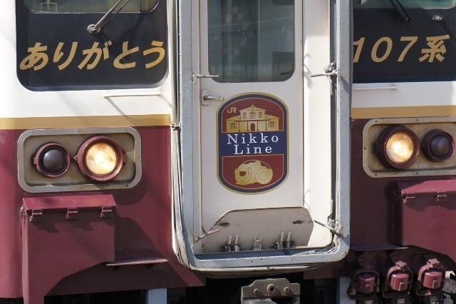 DSC09352.jpg