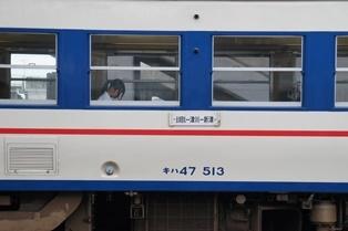 DSC09920.jpg