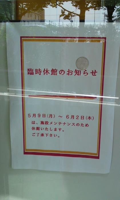 PAP_0011.JPG