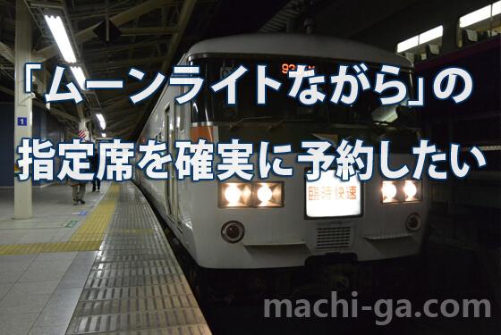 entry00009_00.jpg