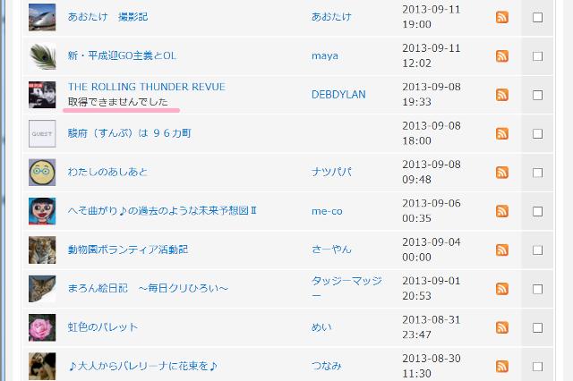 2013.9.16画面.png