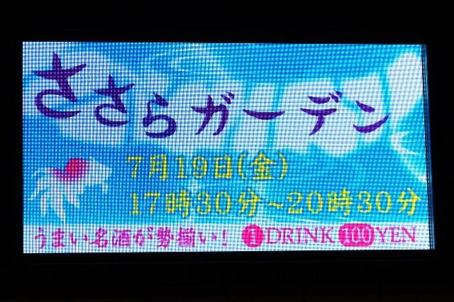 DSC01030.jpg