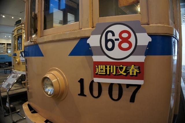 DSC01868 (640x425).jpg