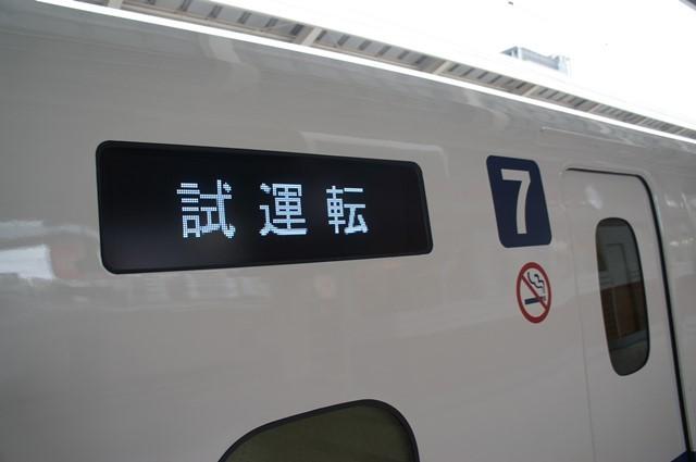 DSC02483.jpg