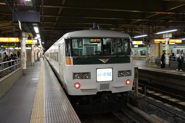 DSC03569.jpg