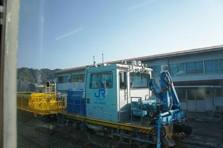 DSC06781.JPG
