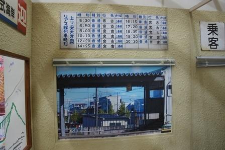 DSC08814.jpg
