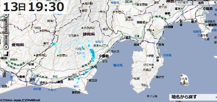 雨雲レーダー2.png